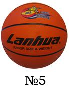 Basketball ball 5