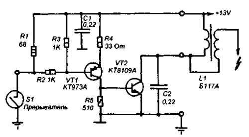 схема коммутатора зажигания