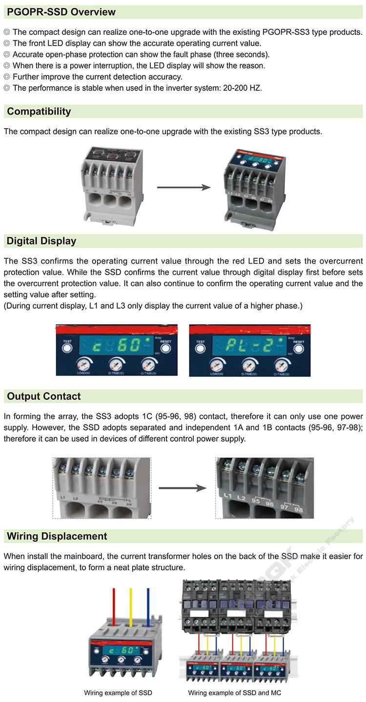 1 PGOPR-SSD Цифровой электронный over current relay.jpg
