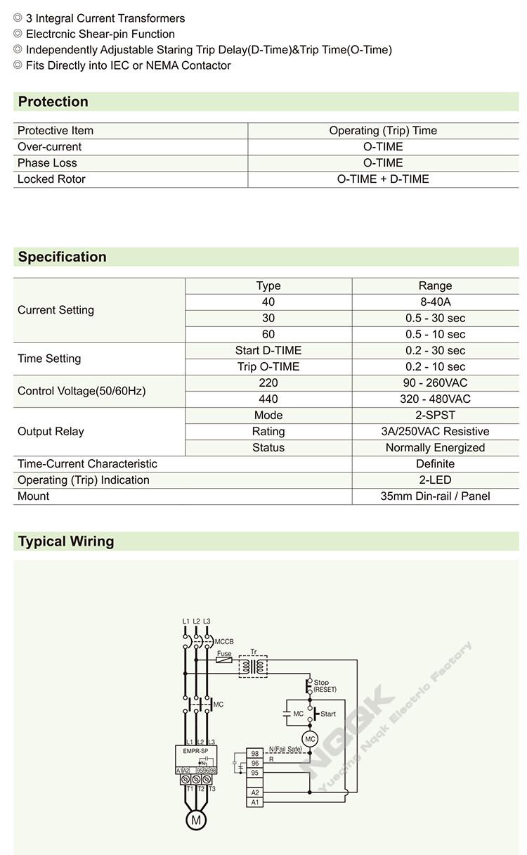 2 Электронное реле перегрузки EMPR-SP40 40A с Din-rail Panel.jpg