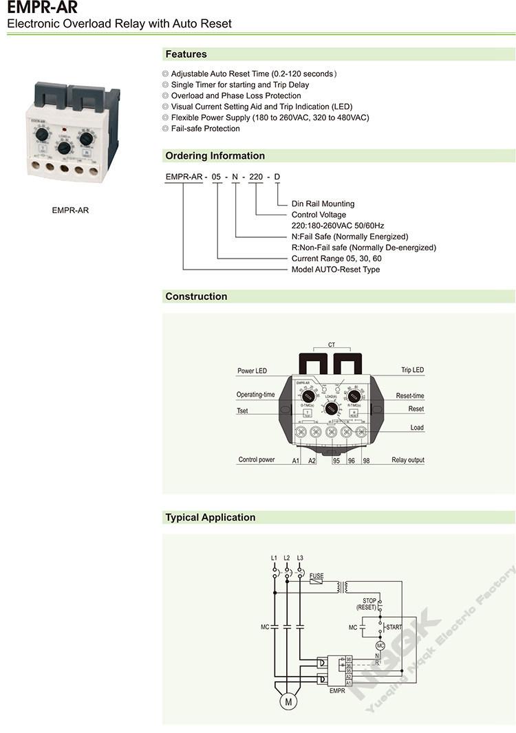 2 Электронное реле перегрузки EMPR-AR с функцией auto reset.jpg