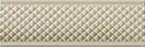 La Faenza Vendome +8595 Бордюр керамич. B. RITZ B, 10x30