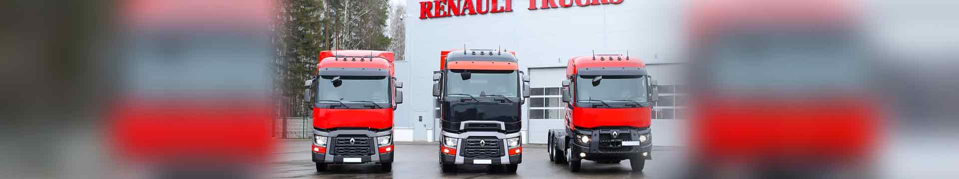 Картинки по запросу Renault Premium logo service