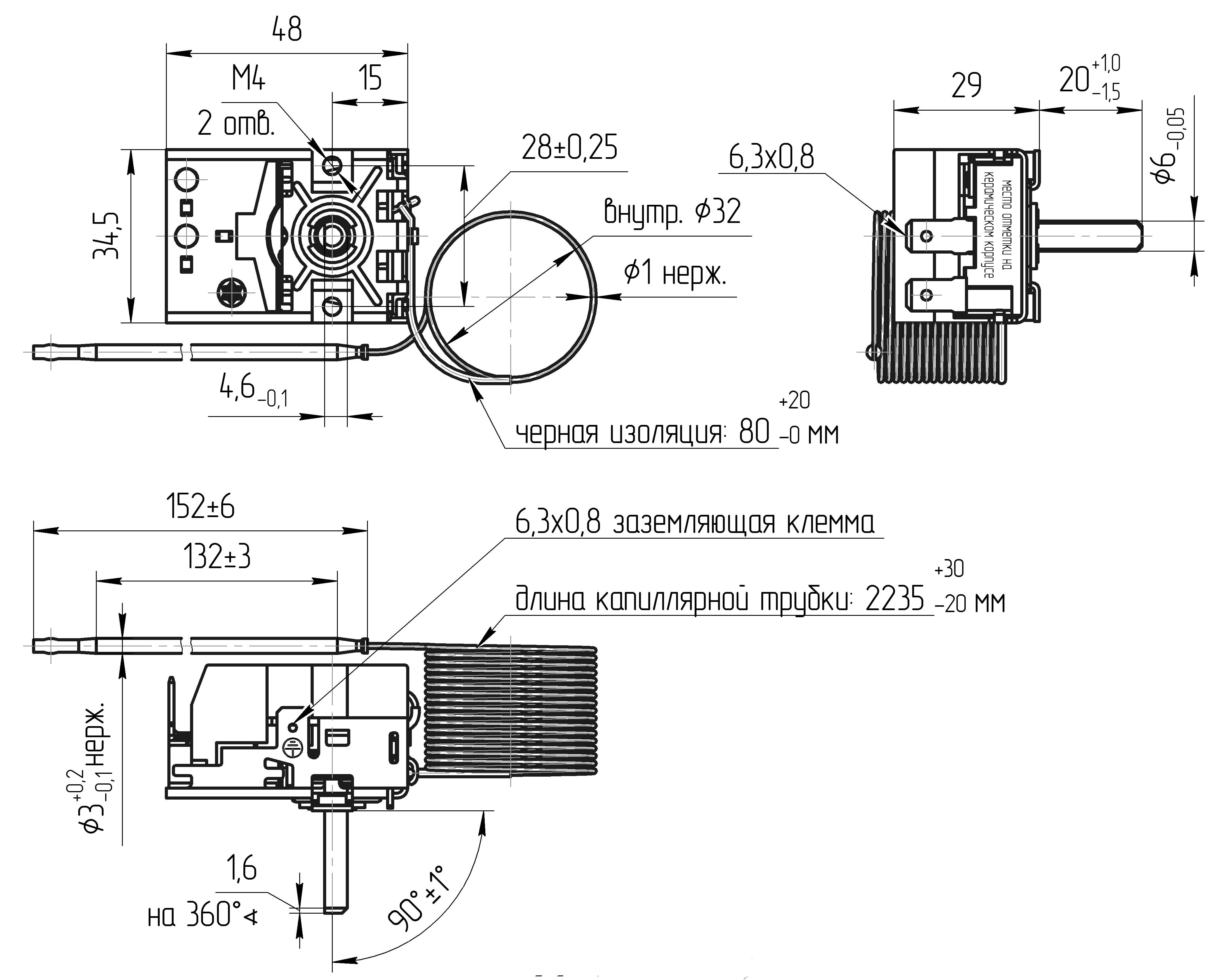 Чертеж терморегулятора Eika 50-320 (81381603)