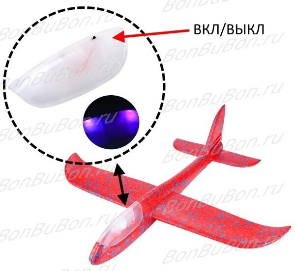 bolshoy-led-samolet-planer-iz-penoplasta-46-sm-kabina.jpg