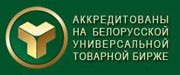 """ООО """"ССБел"""" аккредитована на БУТБ"""