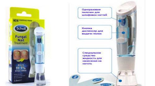 Scholl-Fungal-Nail-Treatment.jpg