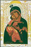 Ікона Божої Матері Володимирська
