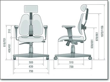 Компьютерное кресло Duorest Leaders DR-7500 G - Размеры