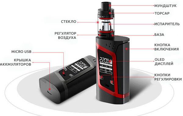 Конструкция SMOK Alien Kit 220W
