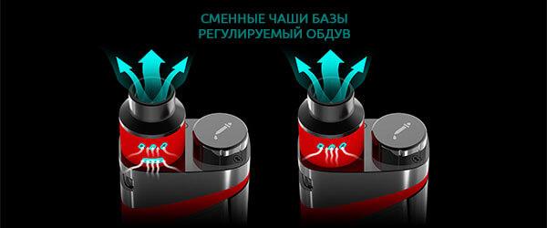 Заправка SMOK SKYHOOK RDTA BOX