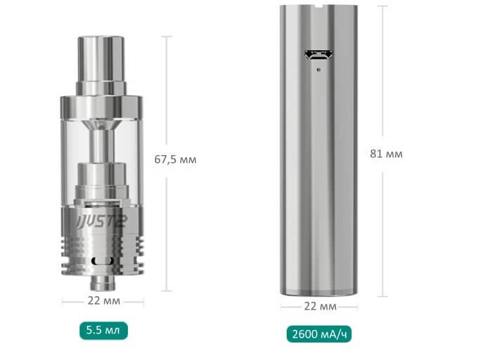 Размеры iJust 2 набор 2600 мАч