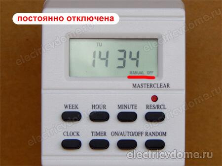 таймер 220 В в розетку