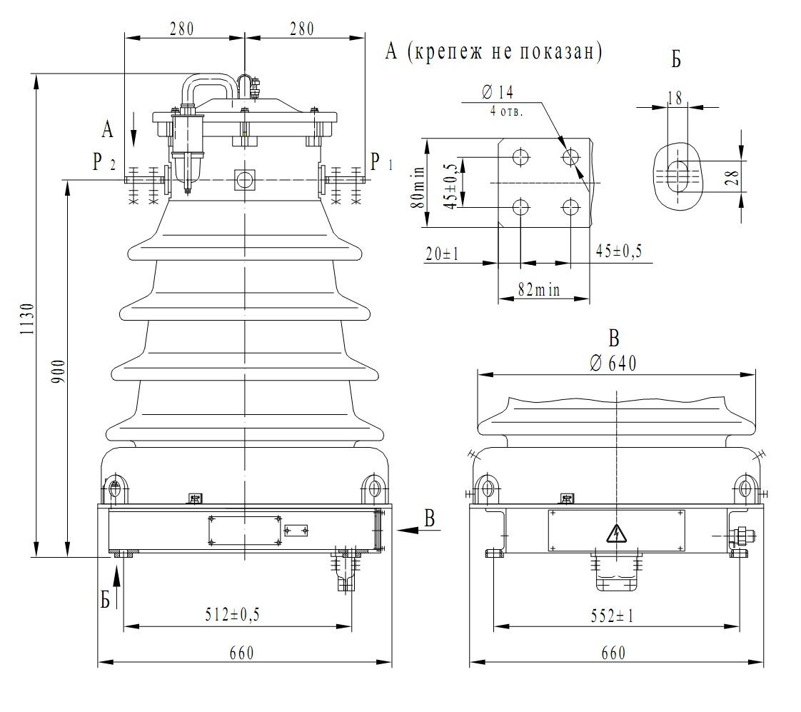 Чертеж трансформатора ТФЗМ-35 Б-I (ТФЗМ-40,5 II-I)