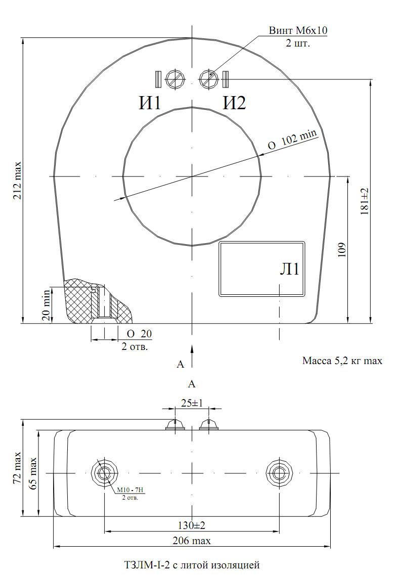 Чертеж трансформатора ТЗЛМ-1-2