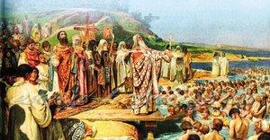 День Крещения Руси в 2015 году