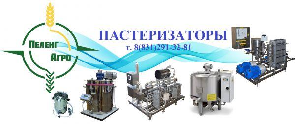 Пастеризатор роторный или с электрическим котлом сверхэффективны с высоким КПД