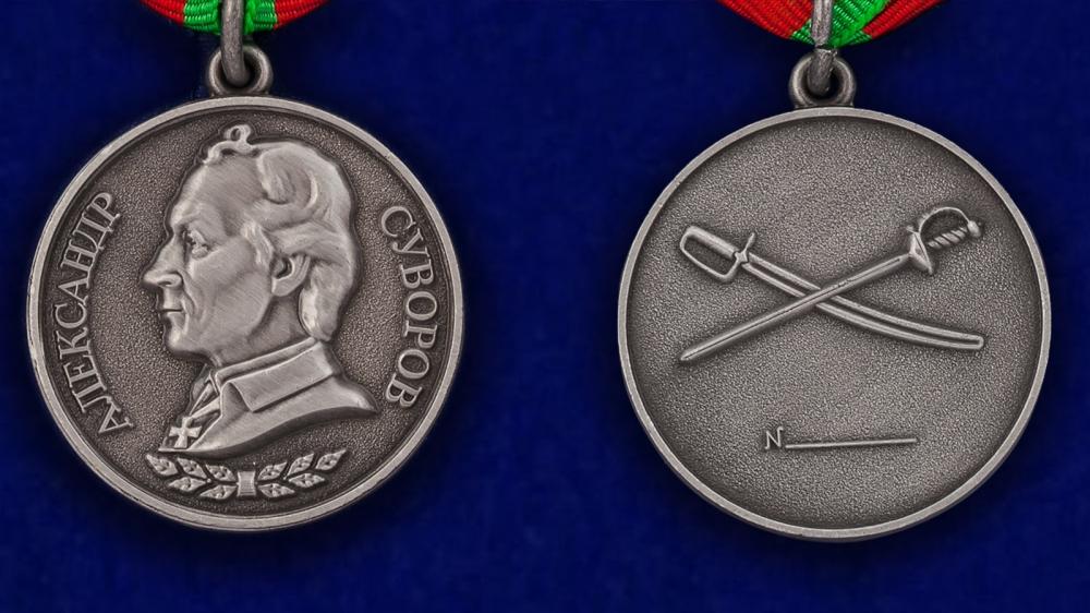 Награда медаль Суворова с доставкой в любой город
