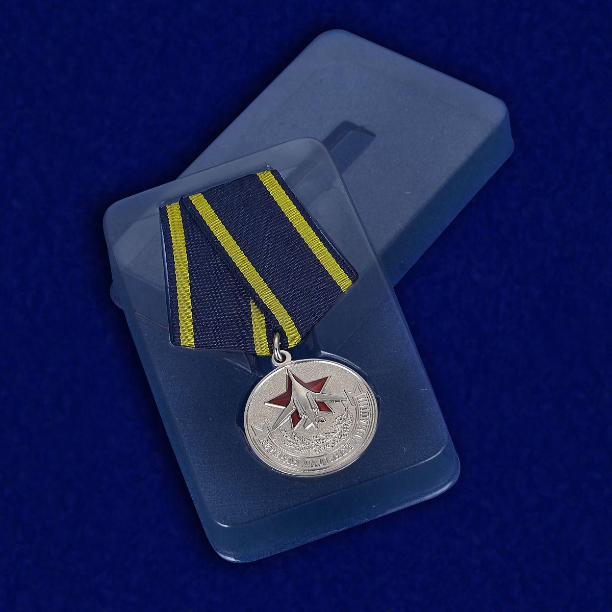 Медаль Дальней авиации для награждения ветеранов с удобной доставкой