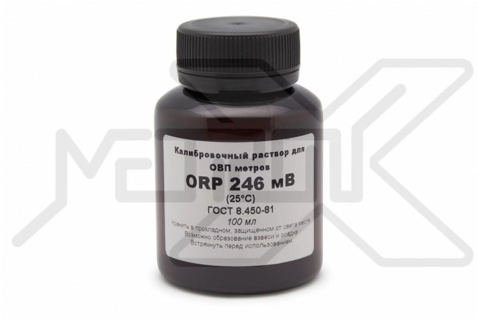 Калибровочный раствор ORP 246 мВ 100 мл Калибровочный раствор для ОВП метра ORP 246 мВ 100 мл