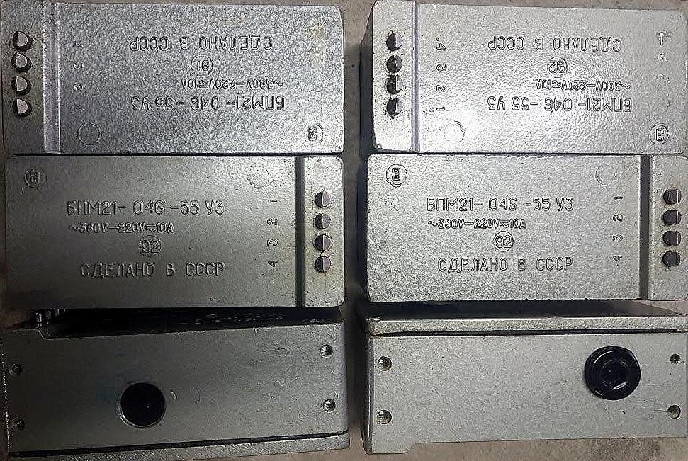 БПМ21-026 Блок БПМ21-046 БПМ21-066 БПМ21-086 БПМ21-106 Блок путевого микровыключателя