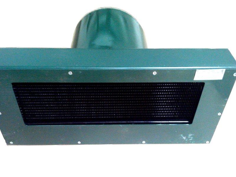 Теплообменник Г 44-2