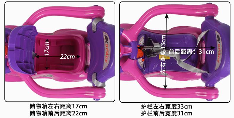 Каталки и педальные автомобили A + B 7631b 1-3