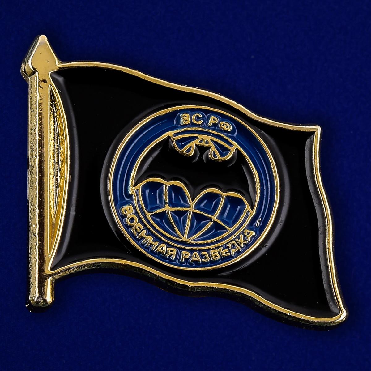 Значок с флагом Военной разведки