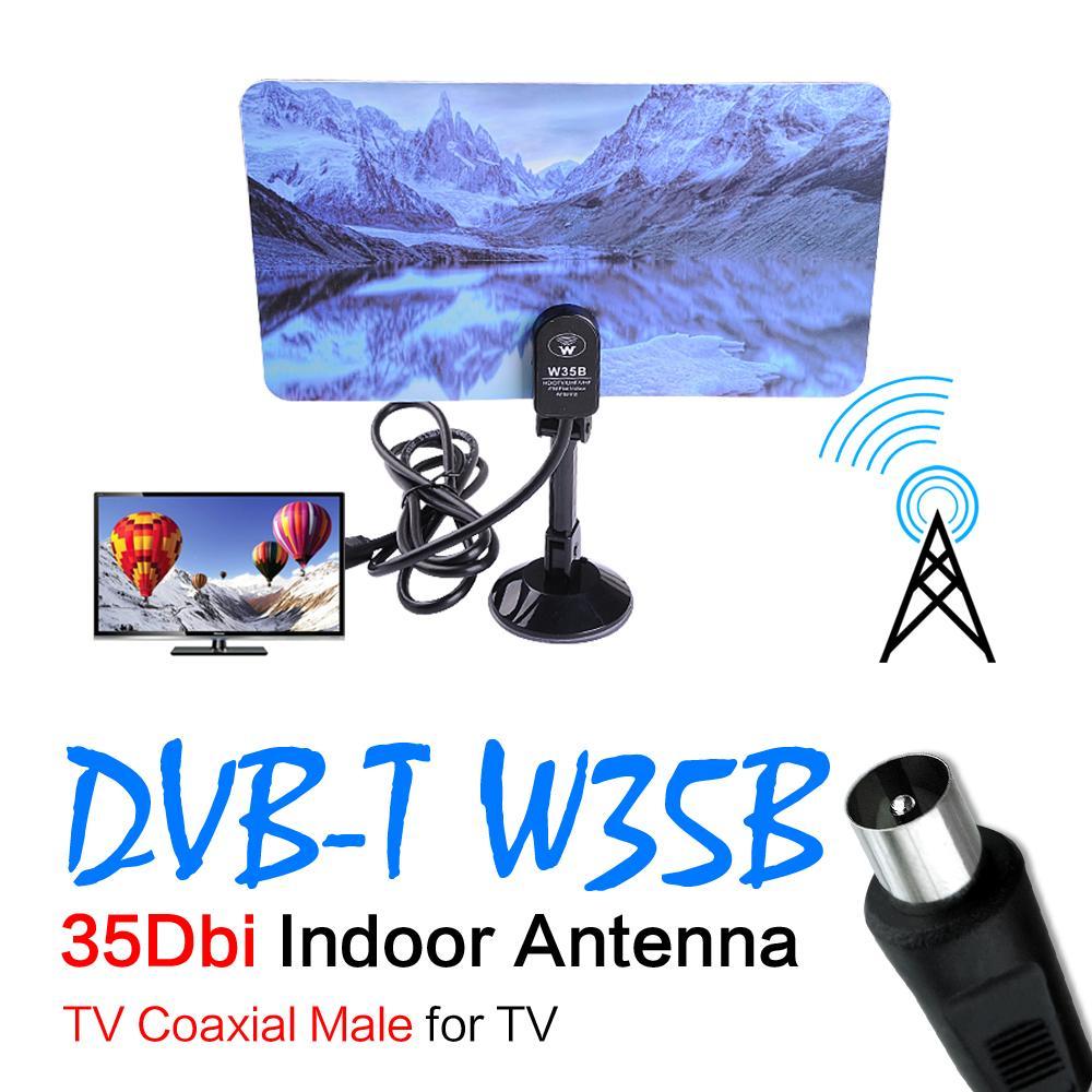 35dbi ТВ антенны