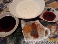 Фото приготовления рецепта: Чесночный соус с гранатовым соком и соевым соусом (к рыбе) - шаг №1