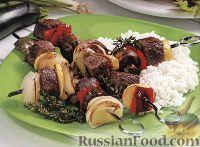 Фото к рецепту: Шашлыки из говядины и овощей
