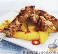 Фото к рецепту: Шашлыки из свинины с манго и чили