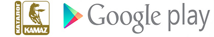 Каталог КАМАЗ для Android в Google play