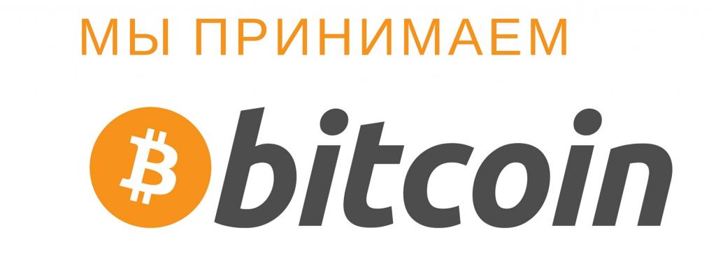 bitkoin.jpg