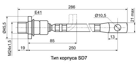 Корпус SD7