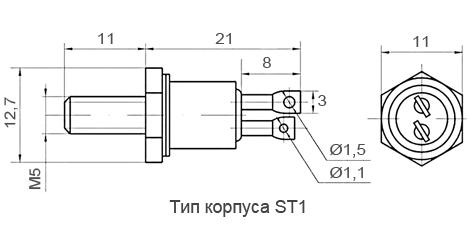 Корпус ST1
