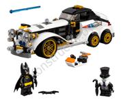 70911-лего бэтмен (1)