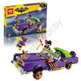 LEGO_70906_лего бэтмен (3)