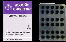 Мумие очищенное Биовит 0,2 г. №30