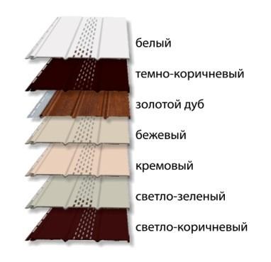 Цветовая гамма софитов Vox