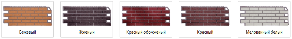 Фасадные панели FineBer серии «Кирпич»