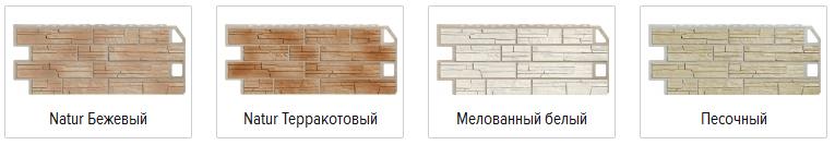 Фасадные панели FineBer серии «Сланец»
