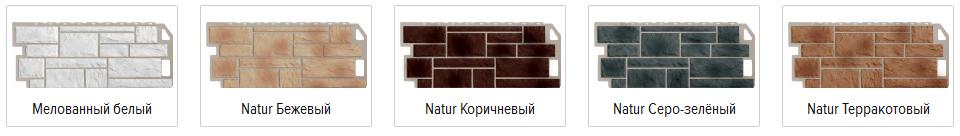 Фасадные панели FineBer серии «Камень»