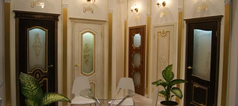 Двери Геона в салоне