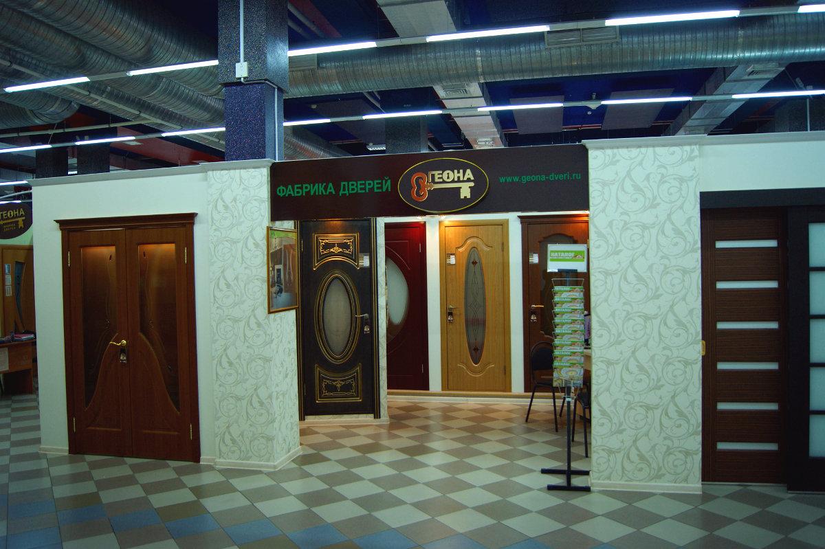 Салон дверей Геона