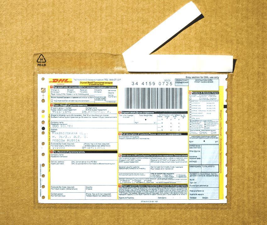 Картинки по запросу Пластиковый конверт самоклеящийся Юнипак А5