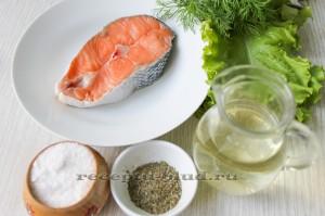 Ингредиенты для приготовления стейка из лосося