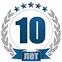 10 лет на рынке иконка
