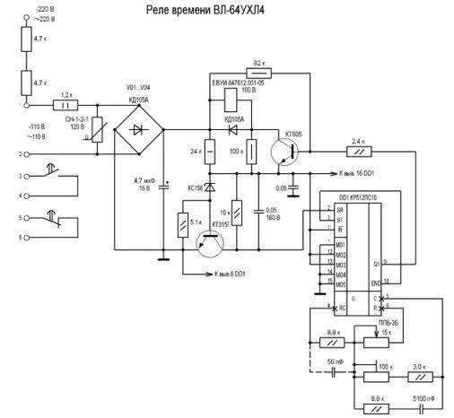 схема реле ВЛ 64