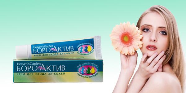 anti septic cream
